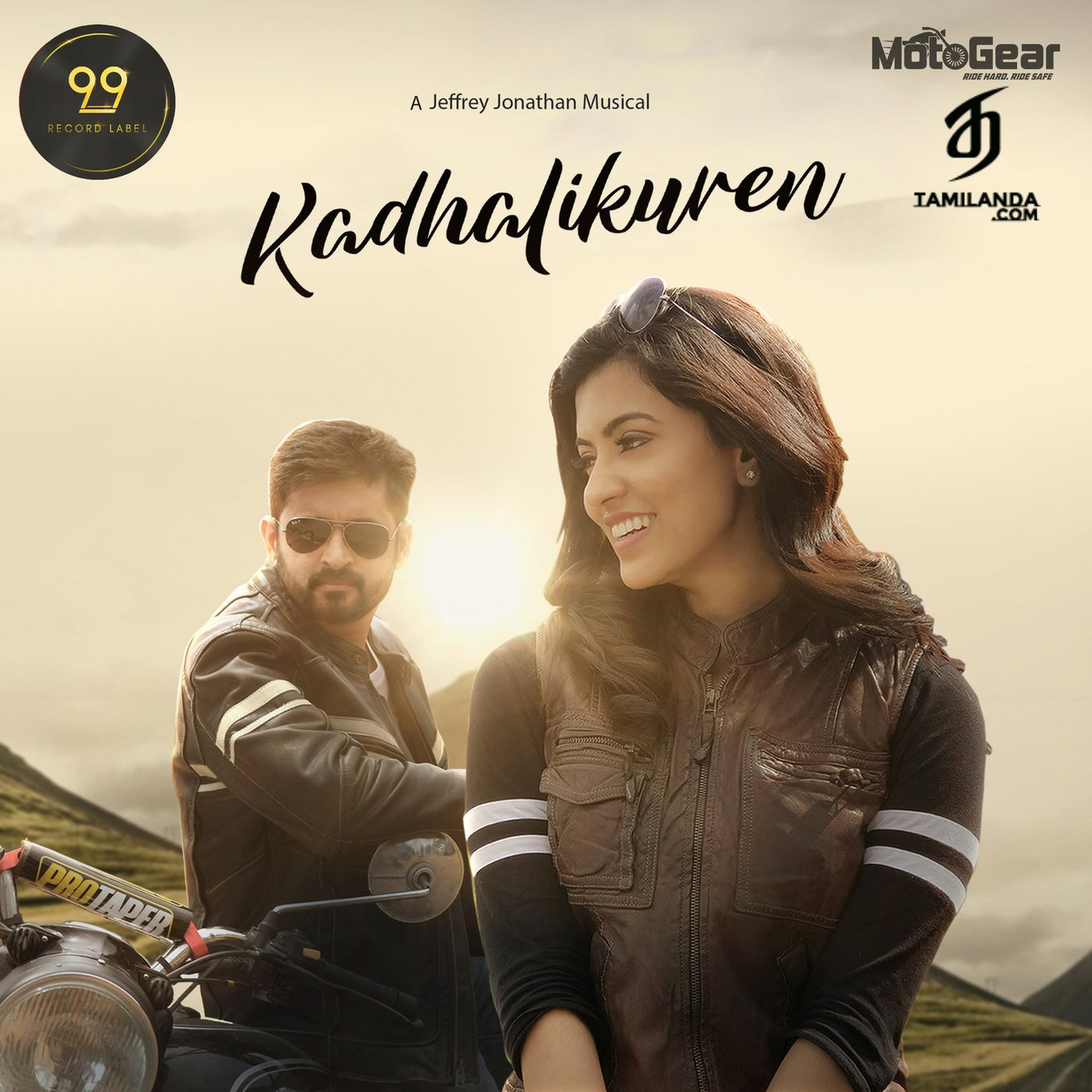 Kadhalikuren (Single) FLAC Song