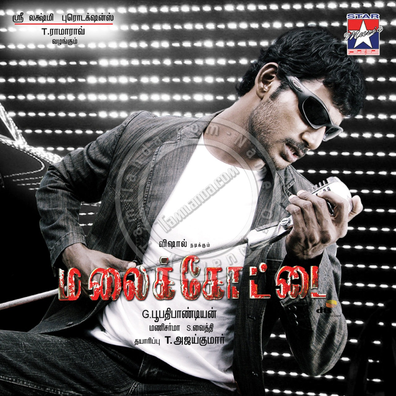 Malaikottai FLAC Songs