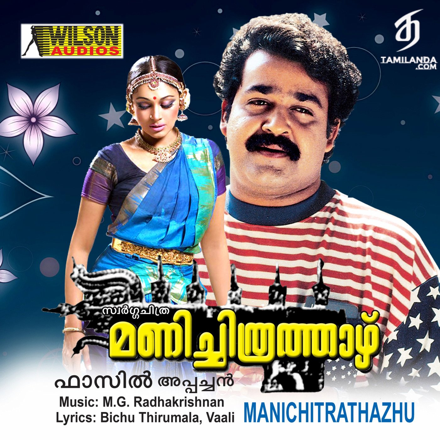 Manichitrathazhu FLAC Songs
