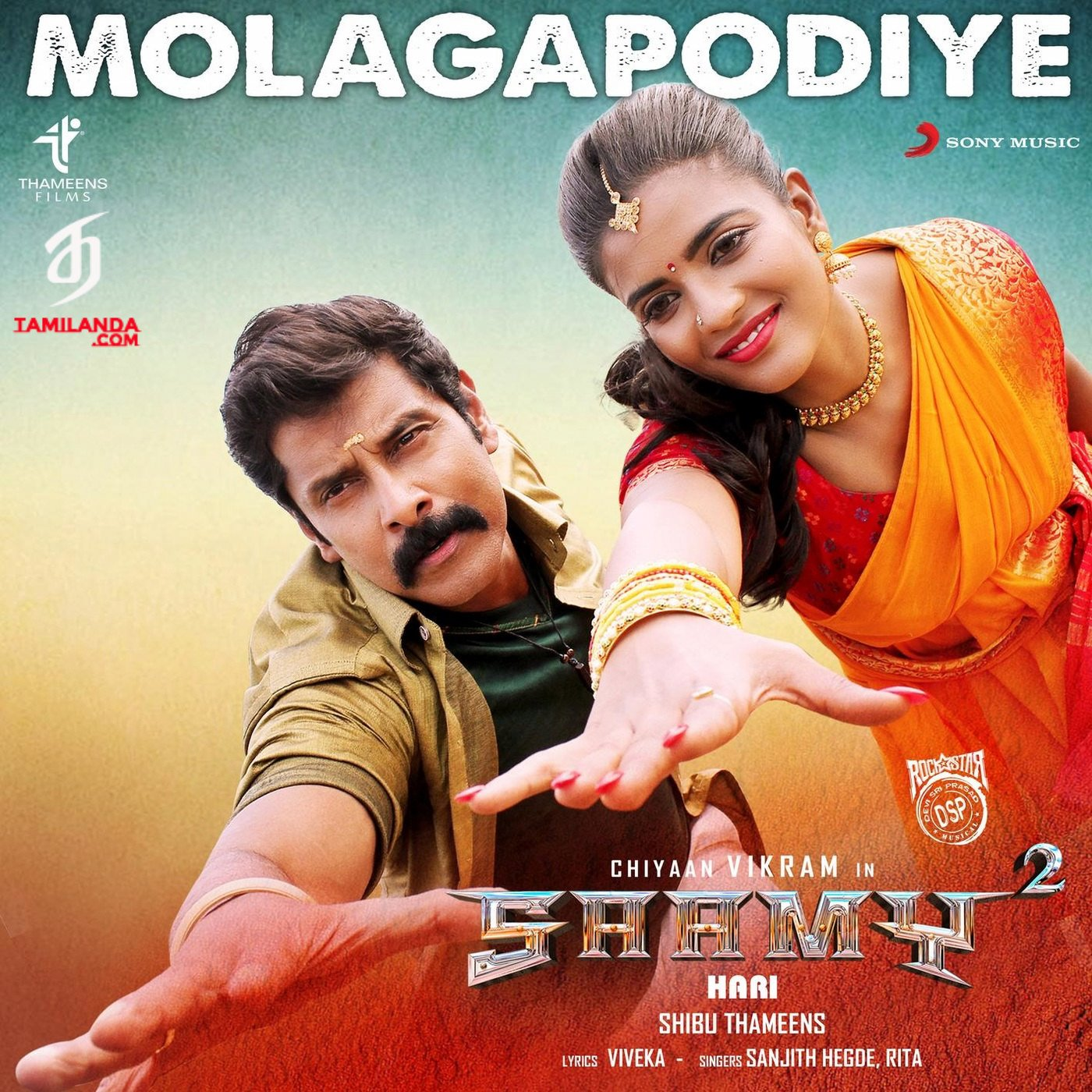 "Molagapodiye (From ""Saamy Square"") Single FLAC Song"