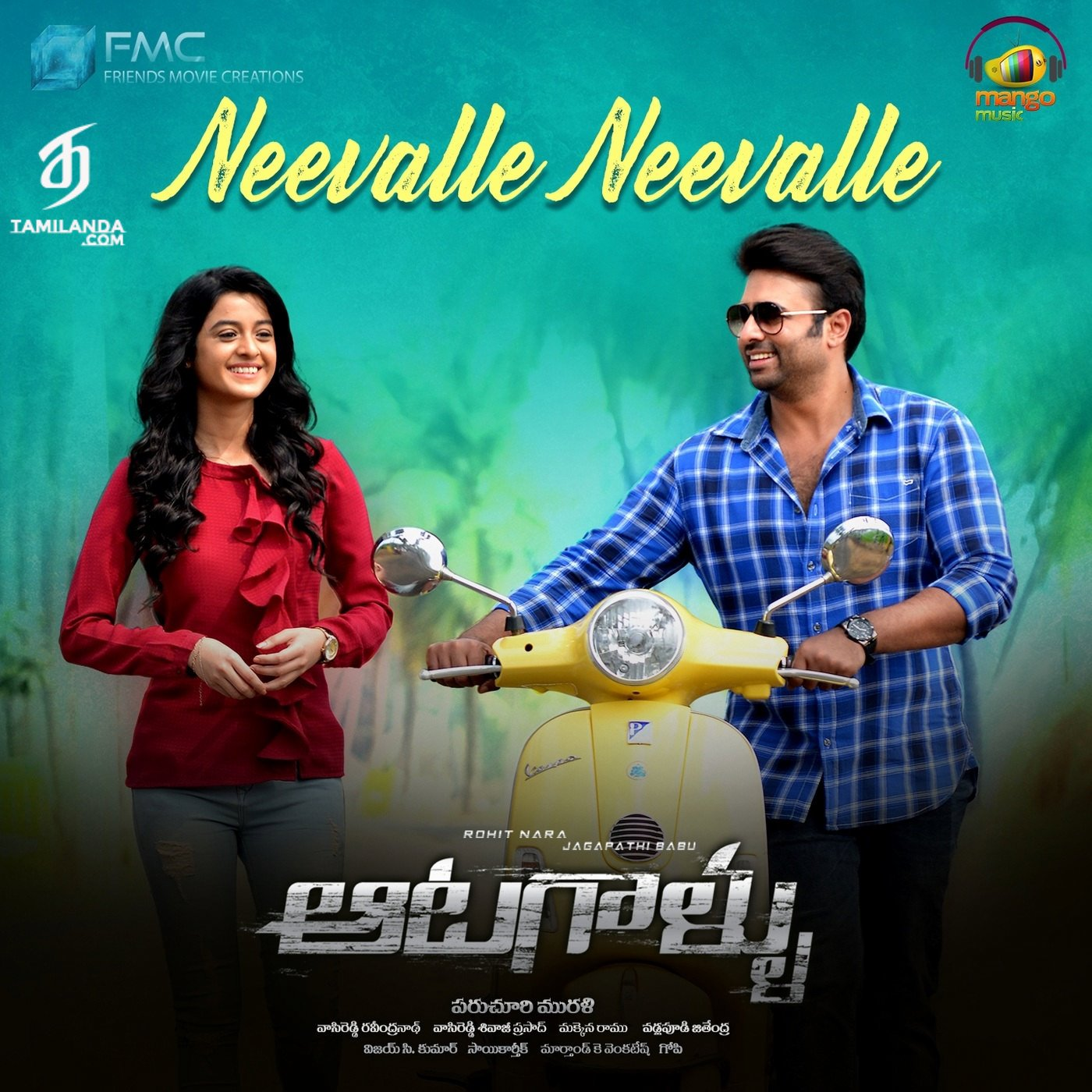 Neevalle Neevalle (From Aatagallu) (Single) FLAC Song