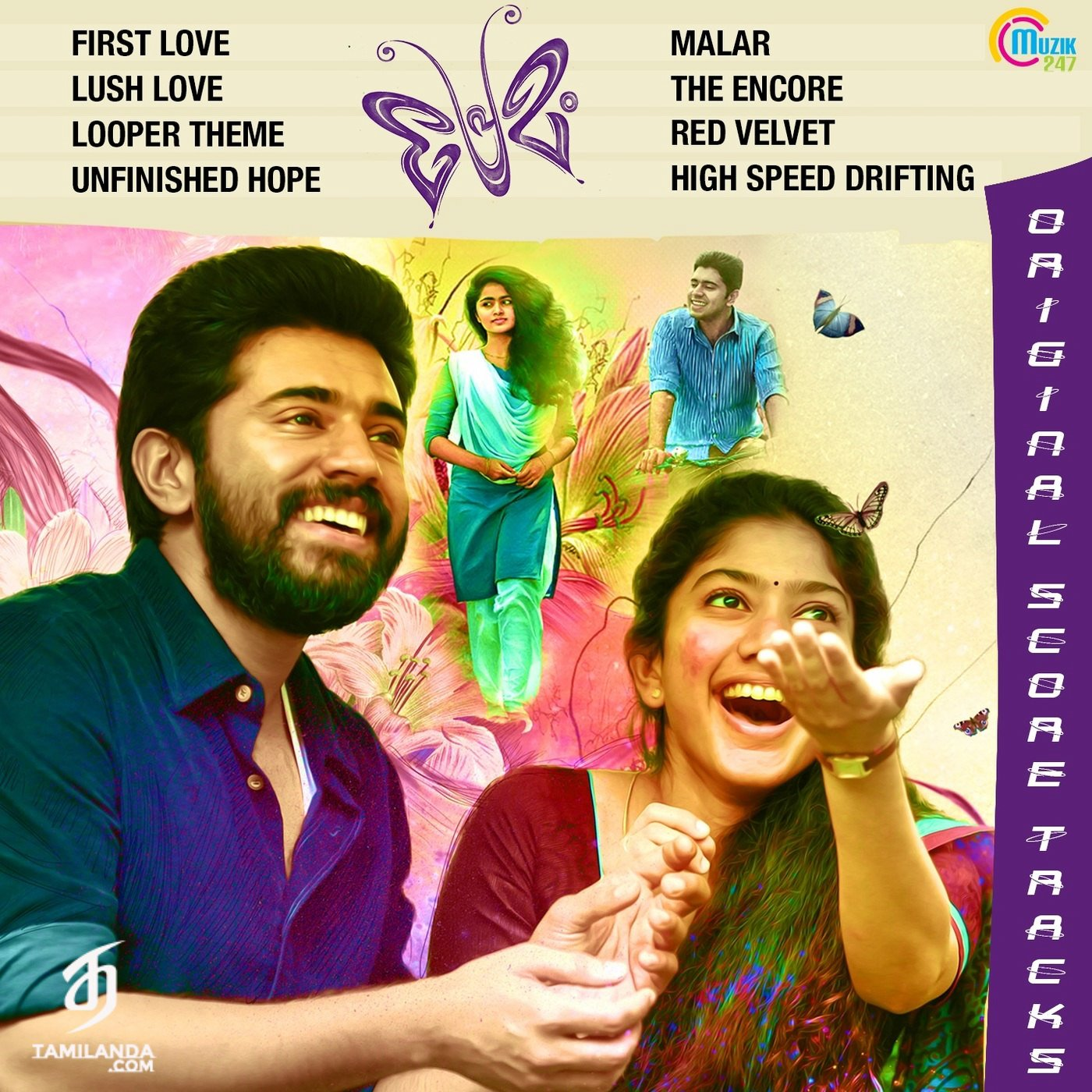 Premam (Background Scores) FLAC Album