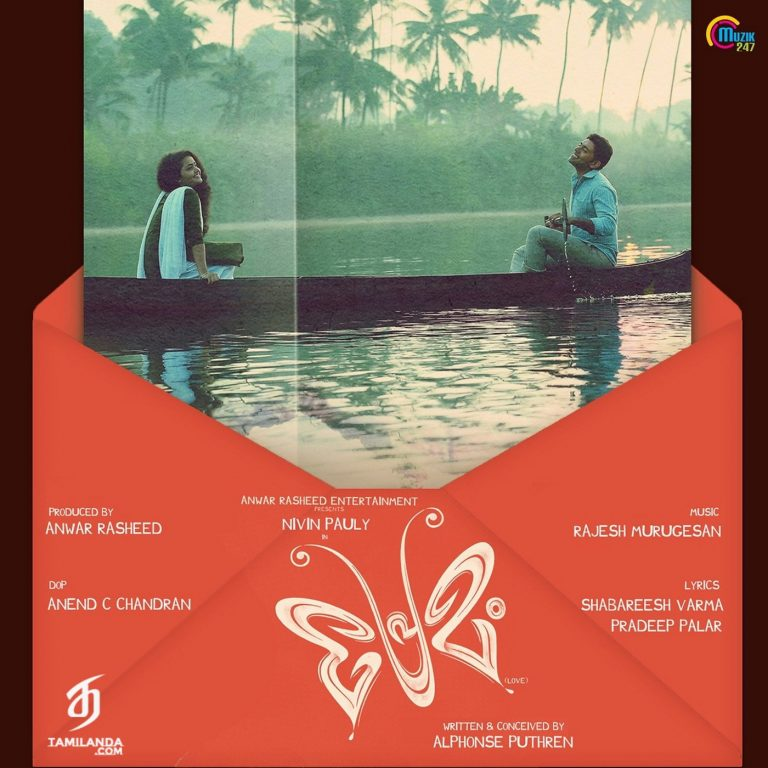 Premam malayalam songs