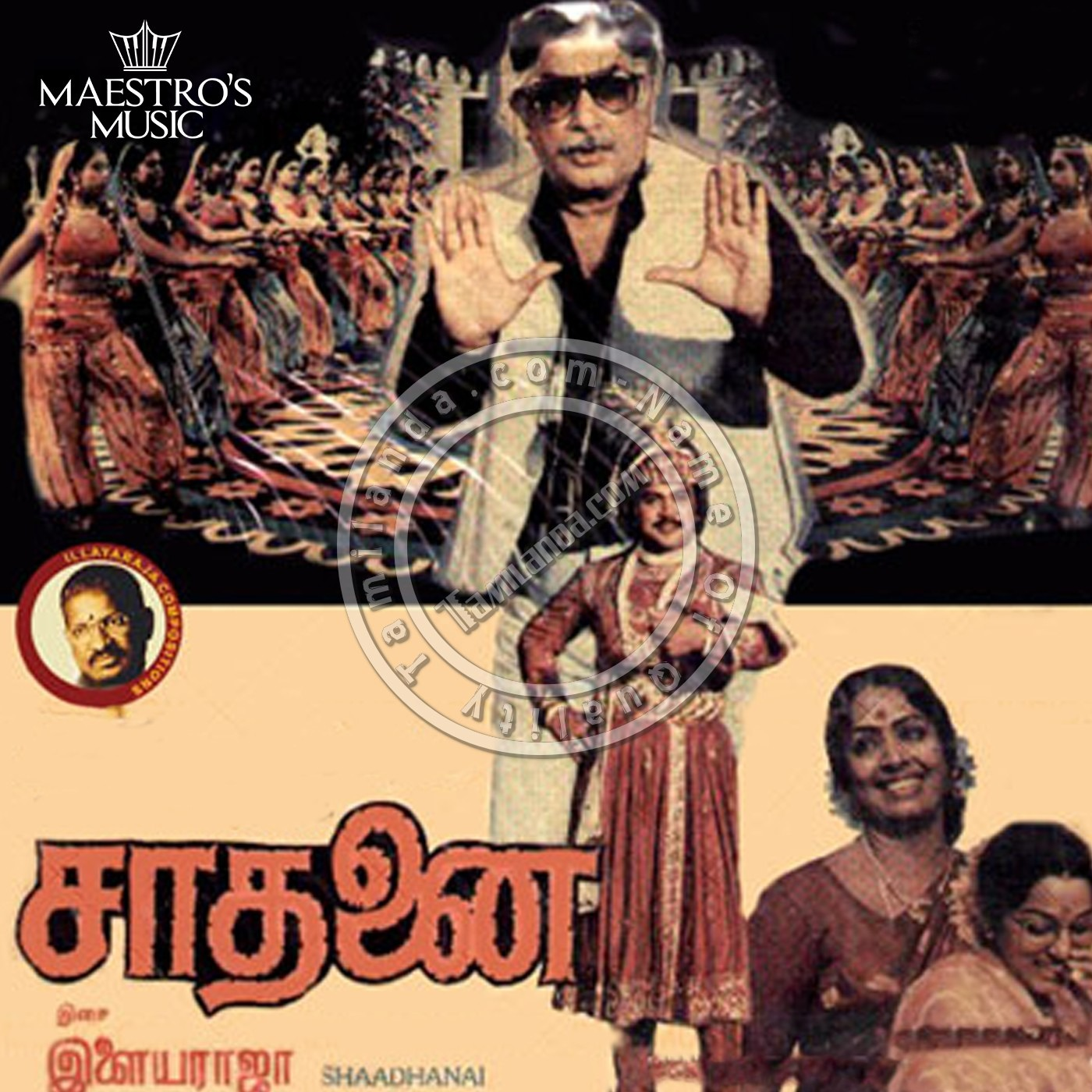 Saadhanai FLAC Songs