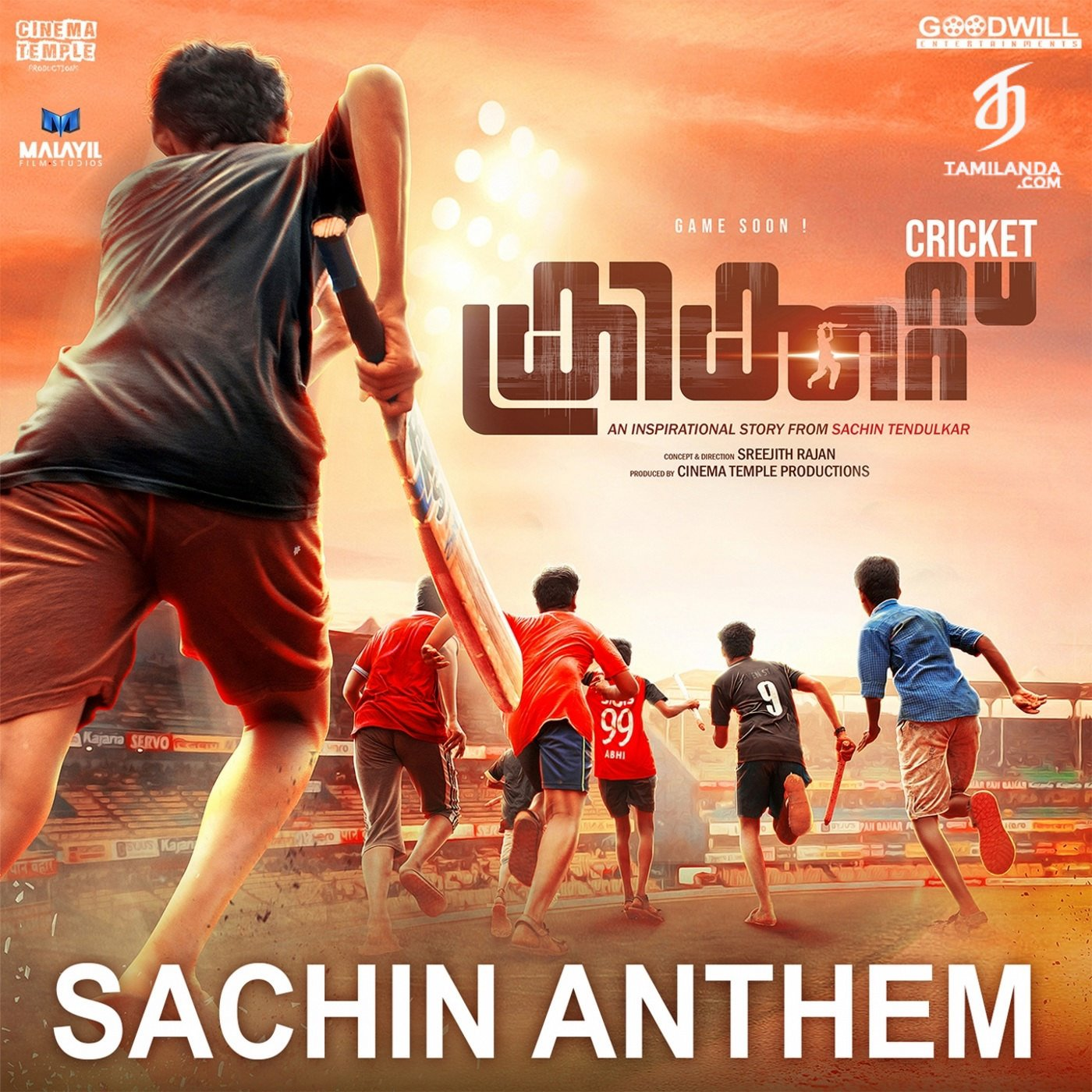 Cricket – Sachin Anthem – Single FLAC Song