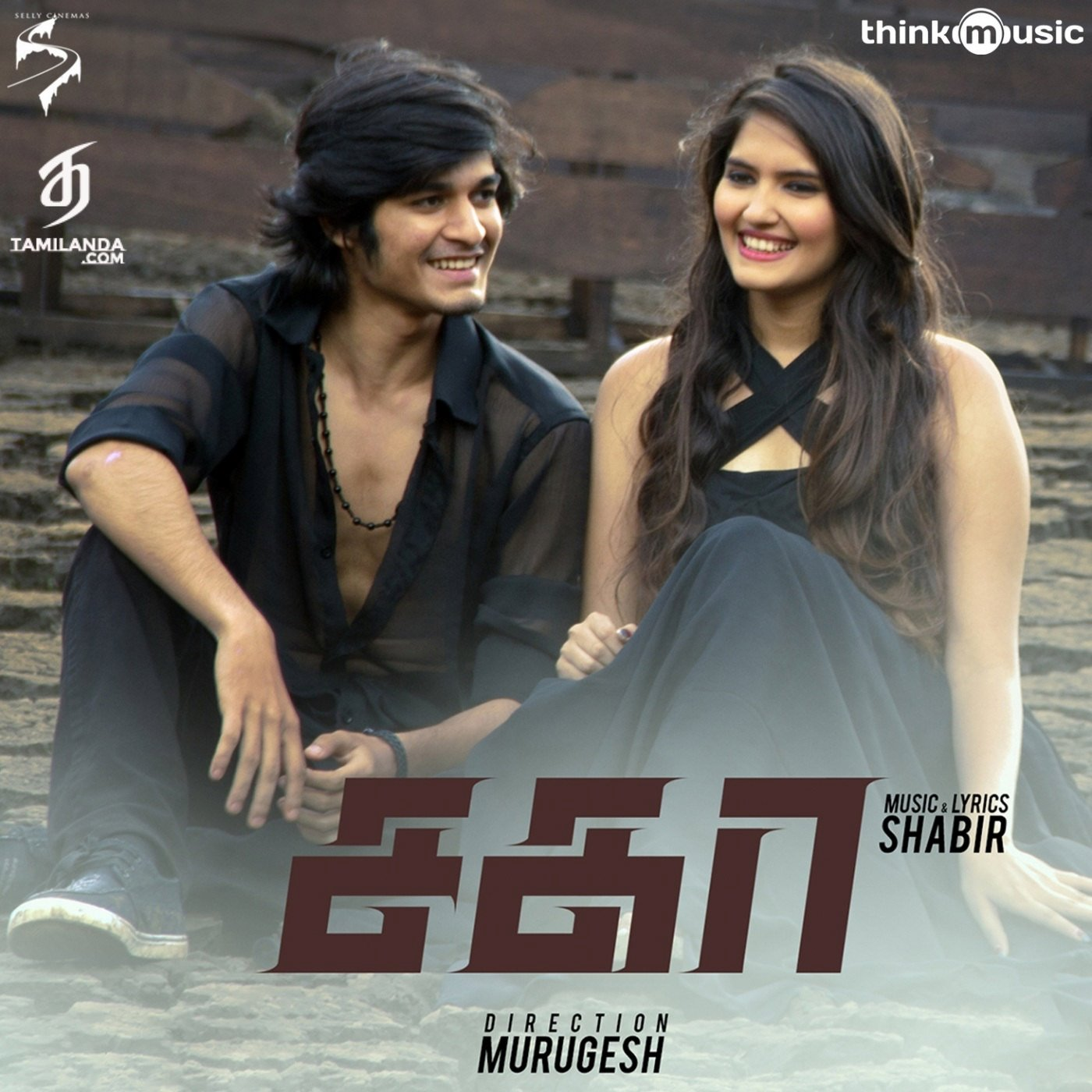 Sagaa FLAC Songs