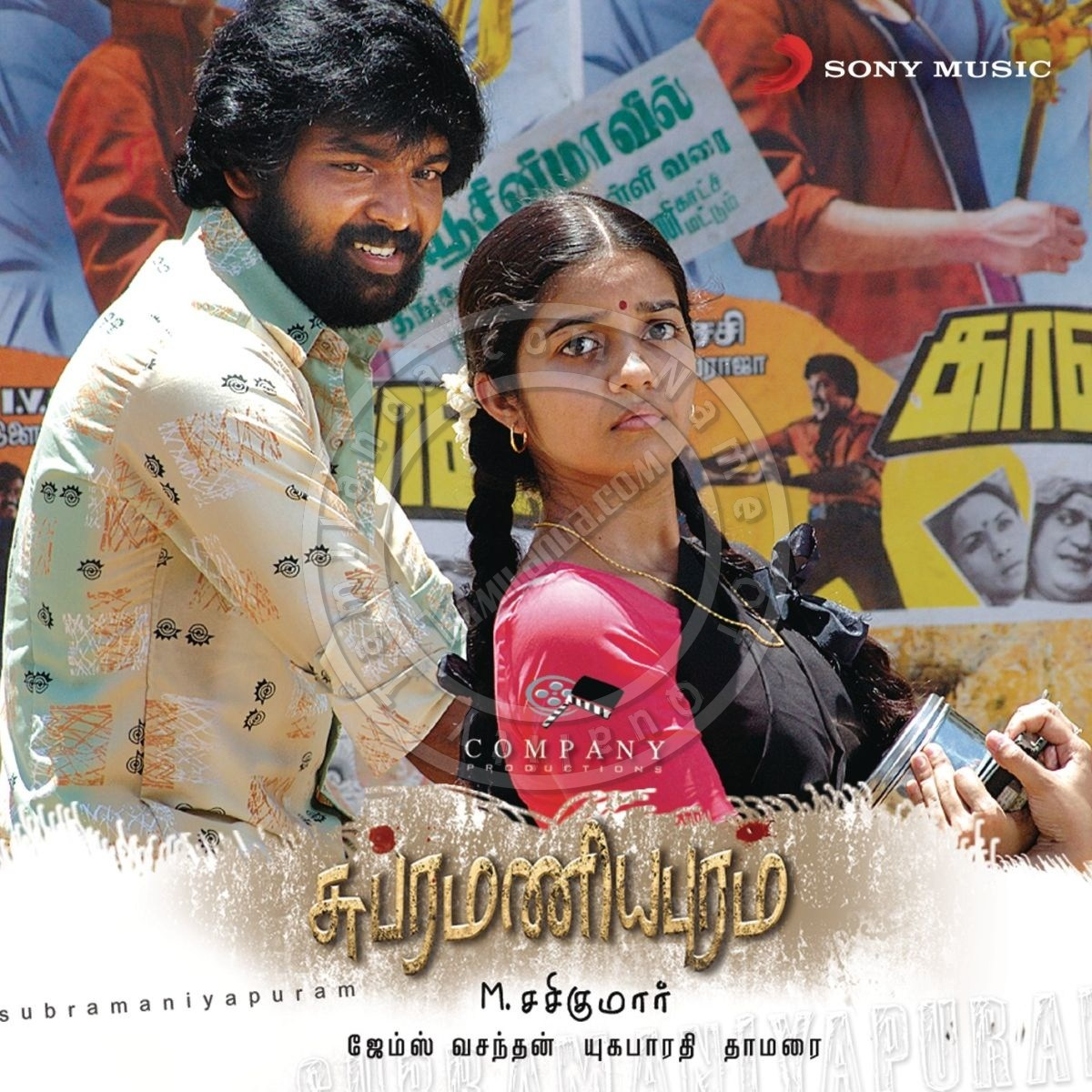 Subramaniapuram FLAC Songs