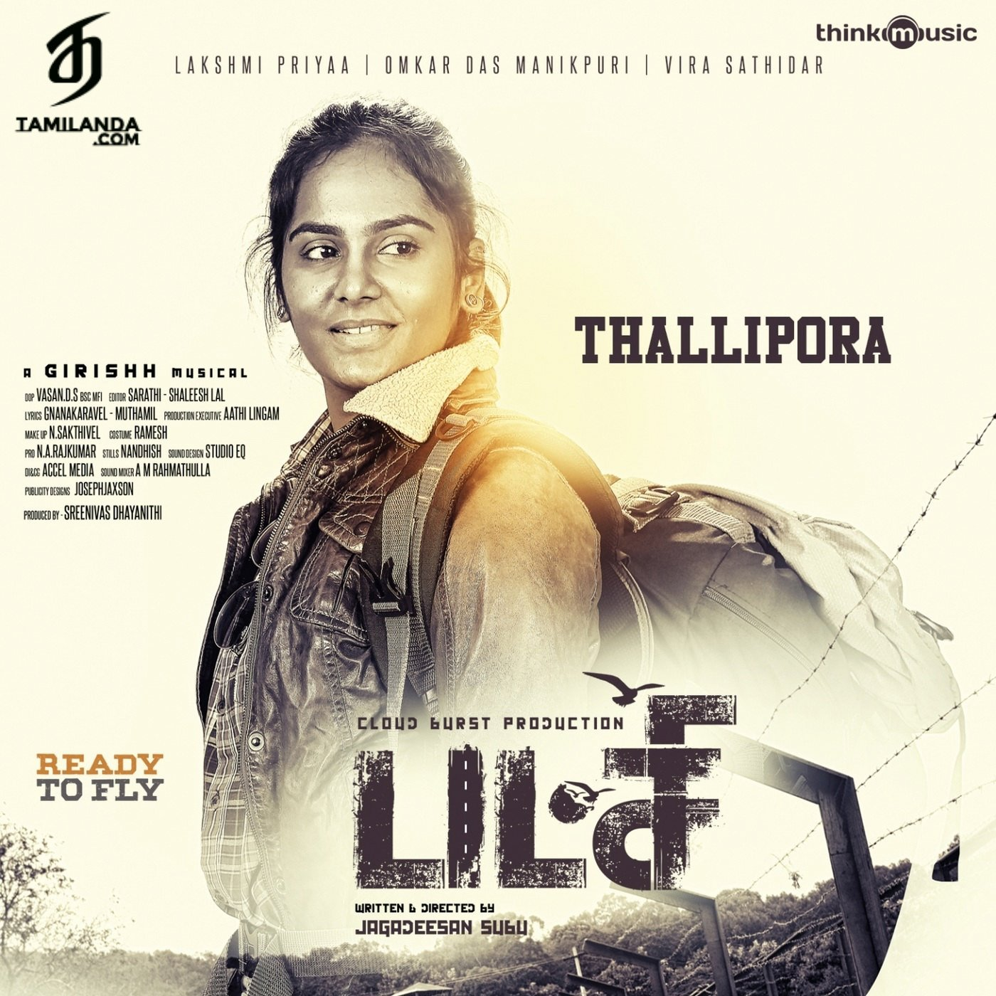 "Thallipora (From ""Pakshi"") Single FLAC Song"