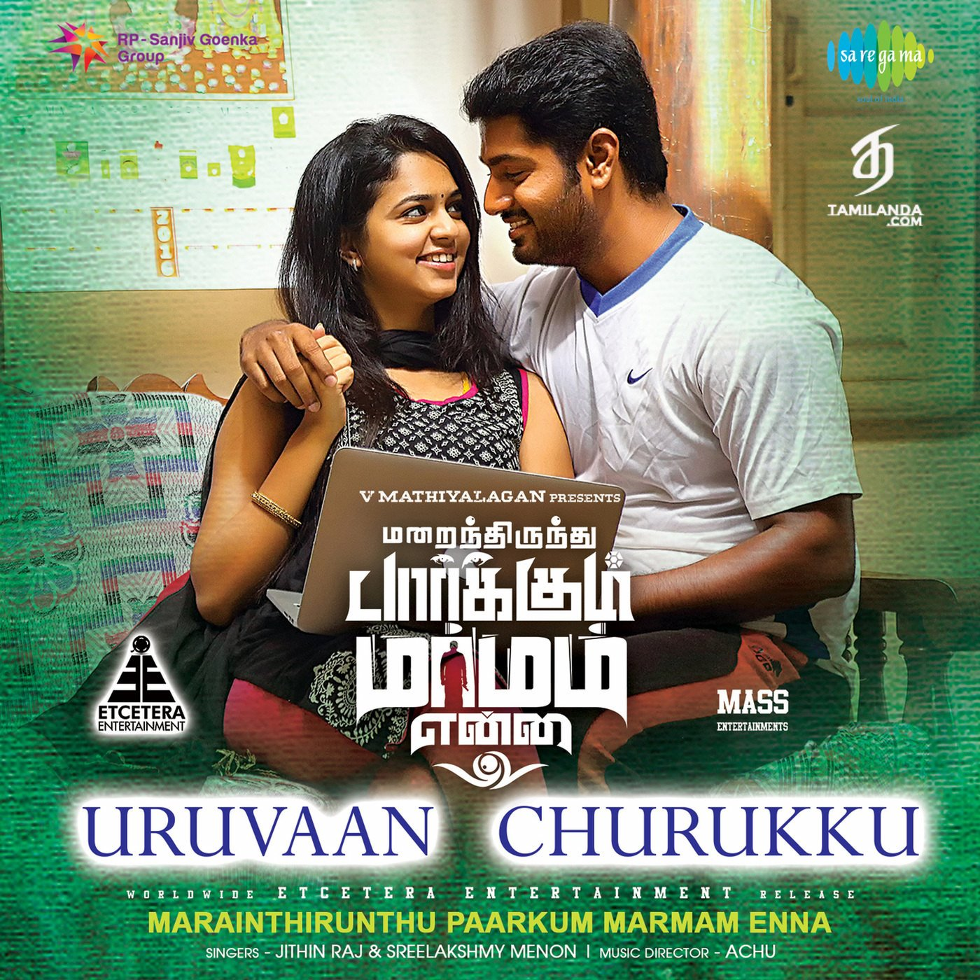 Marainthirunthu Paarkum Marmam Enna – Uruvaan Churukku 2nd Single Song in FLAC/WAV