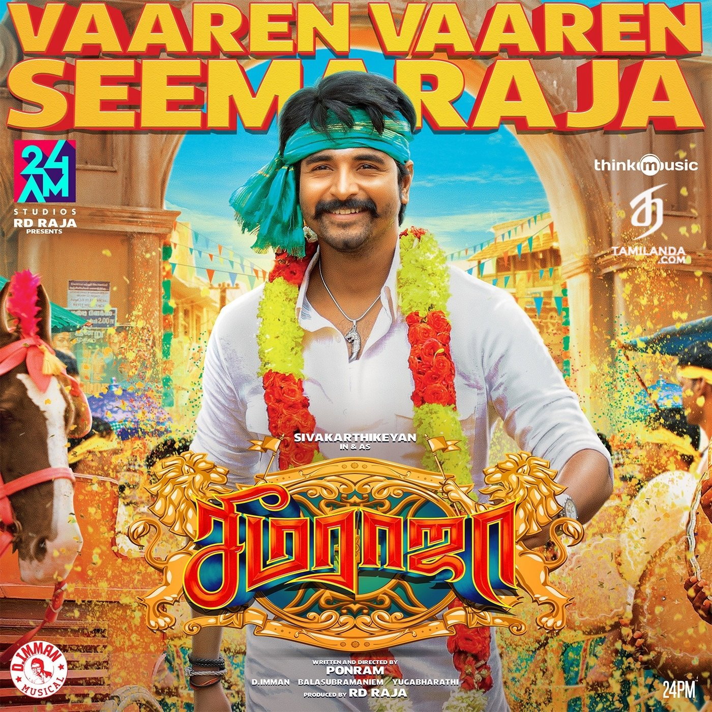 Vaaren Vaaren Seemaraja (From Seemaraja) Single FLAC Song
