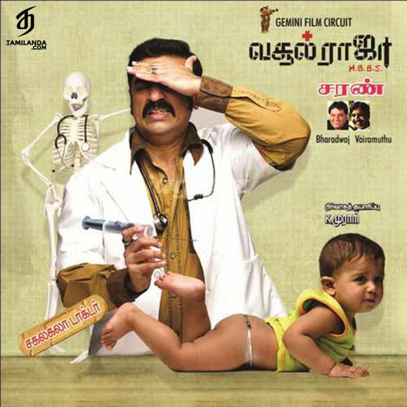 Vasool Raja MBBS FLAC Songs