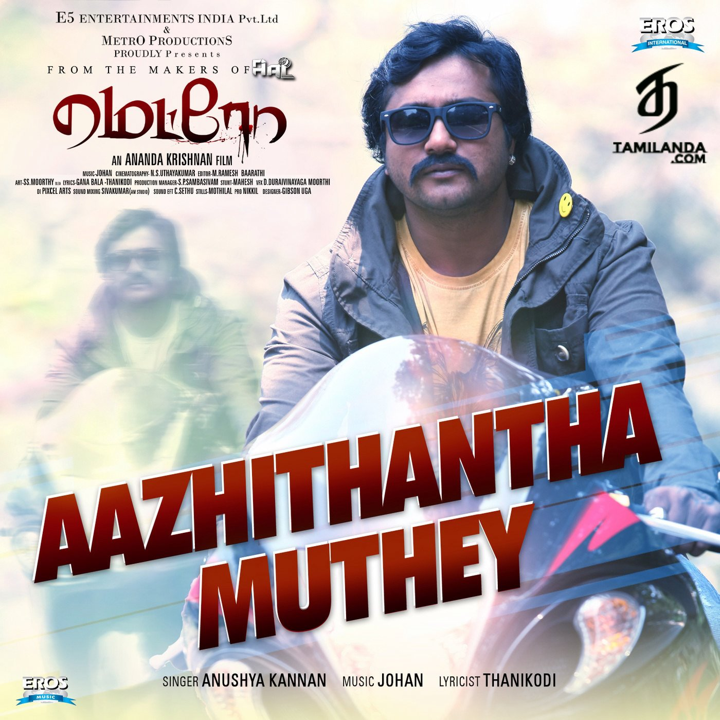 Aazhithantha Muthey (From Metro) – Single FLAC Song