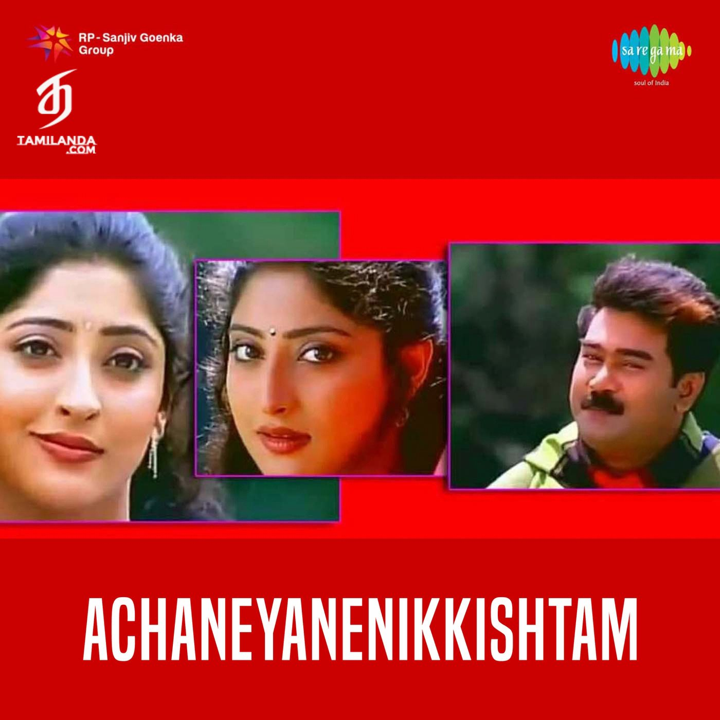 Achaneyanenikkishtam FLAC Songs