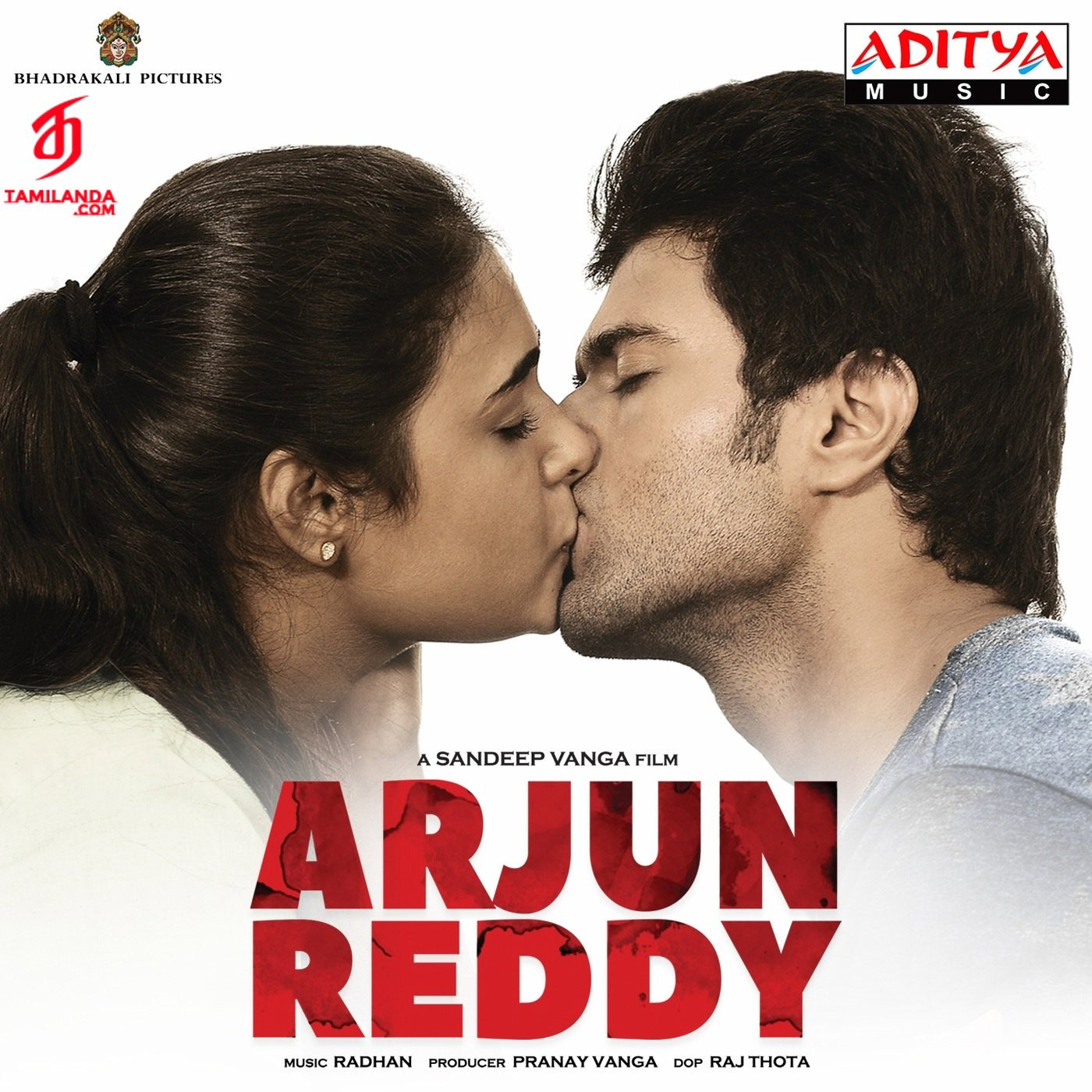 Arjun Reddy FLAC Songs