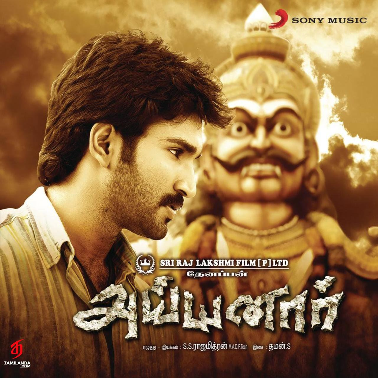 Ayyanar FLAC Songs