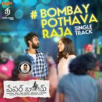 Bombay Pothava Raja (From Paper Boy) - Single