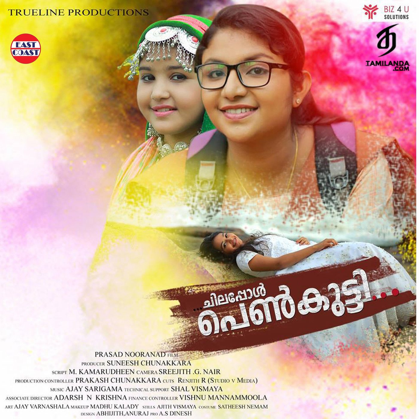 Chilappol Penkutty FLAC Songs