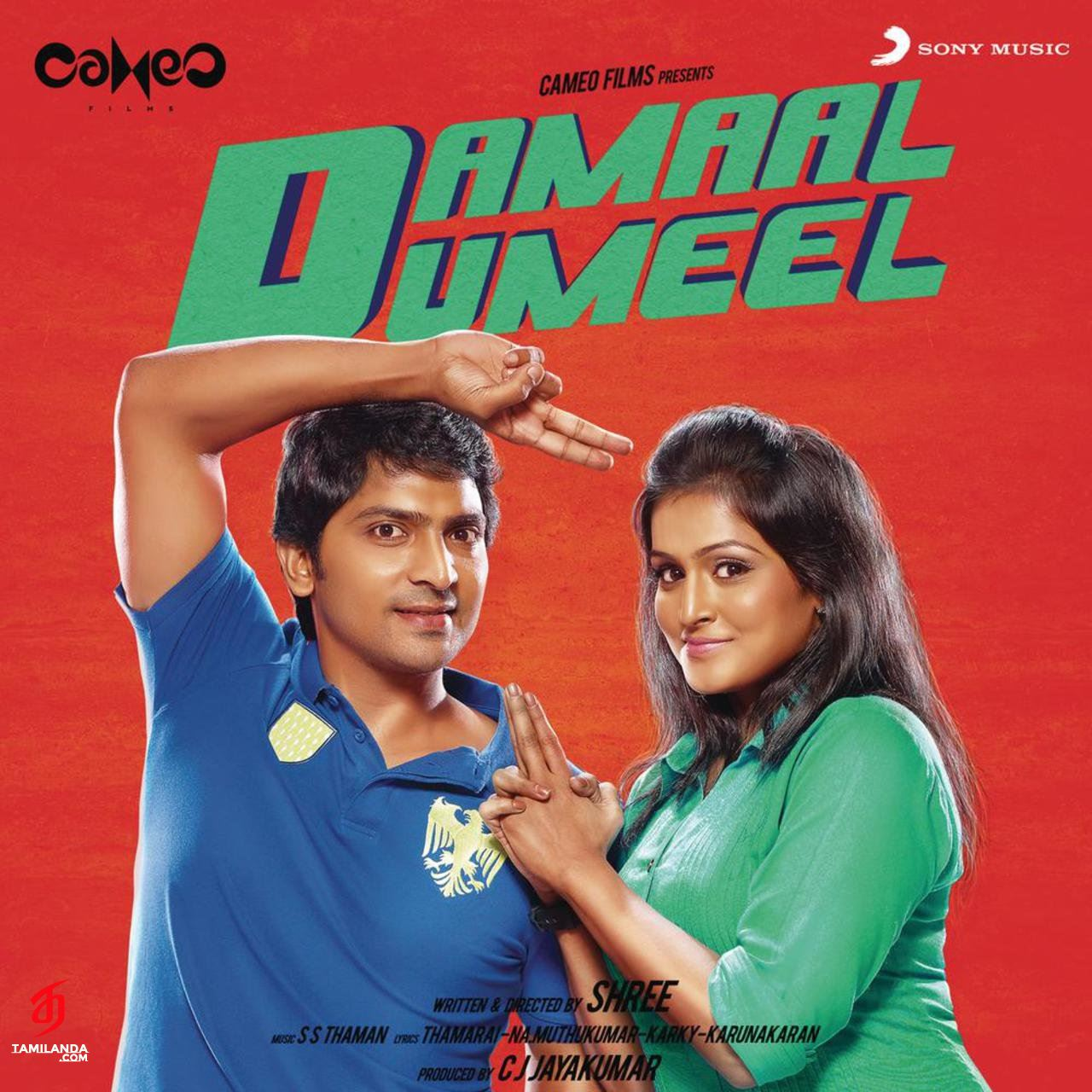 Damaal Dumeel FLAC Songs