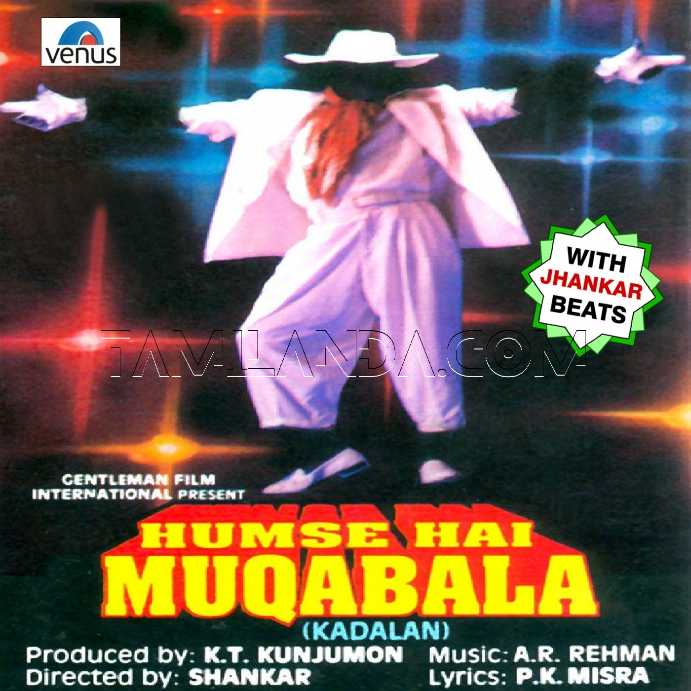 Hum Se Hai Muqabala- Kadalan – With Jhankar Beats FLAC Songs