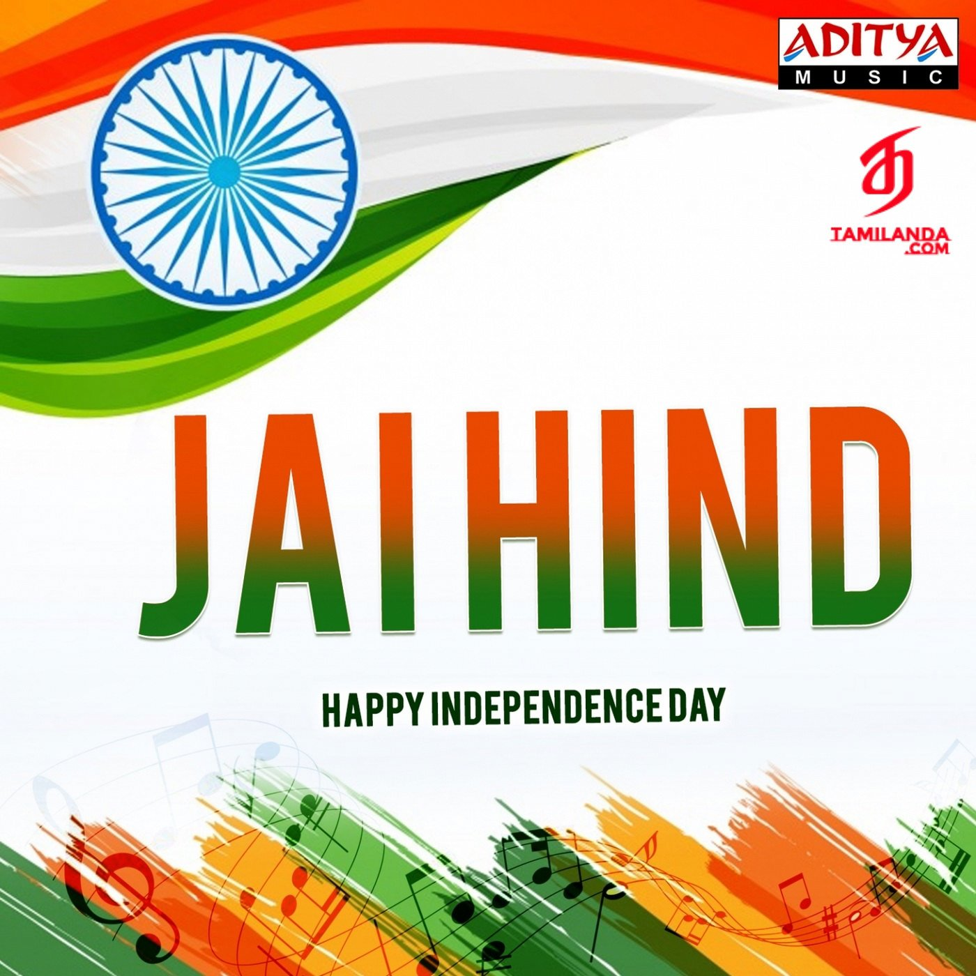 Jai Hind FLAC Songs [Compilation]