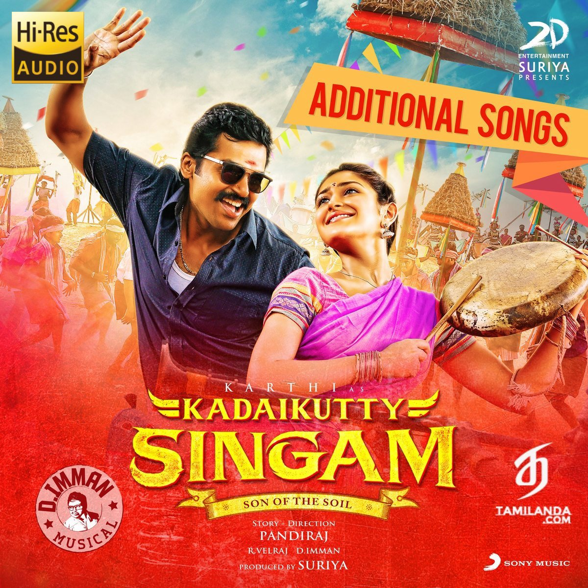 Kadaikutty Singam (Additional Songs) in 24 BIT 48 KHZ FLAC Songs