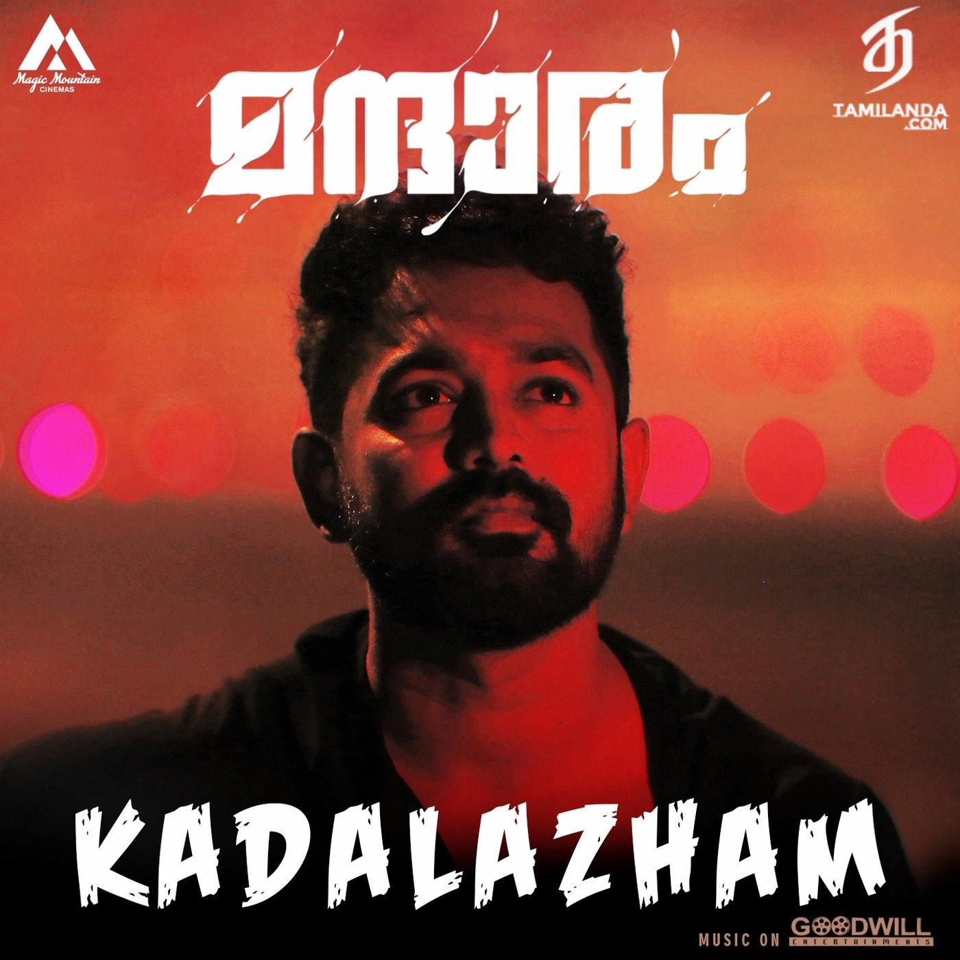 Kadalazham (From Mandharam) – Single FLAC Song