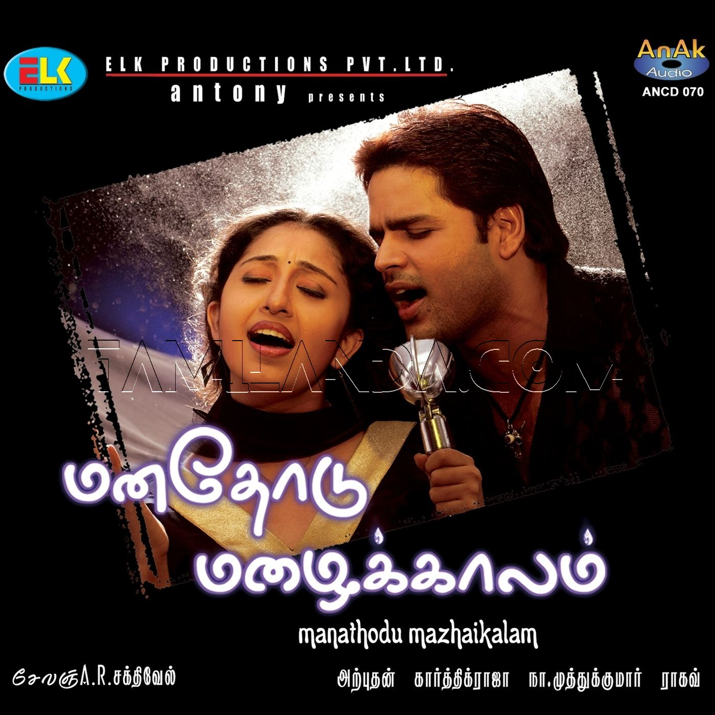 Manathodu Mazhaikalam FLAC Songs