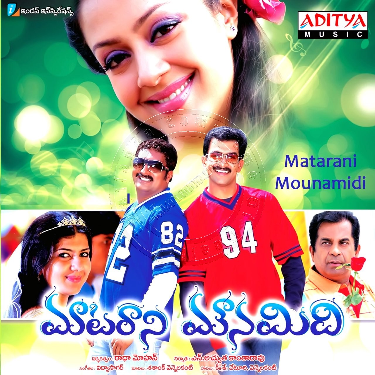 Matarani Mounamidi FLAC Songs