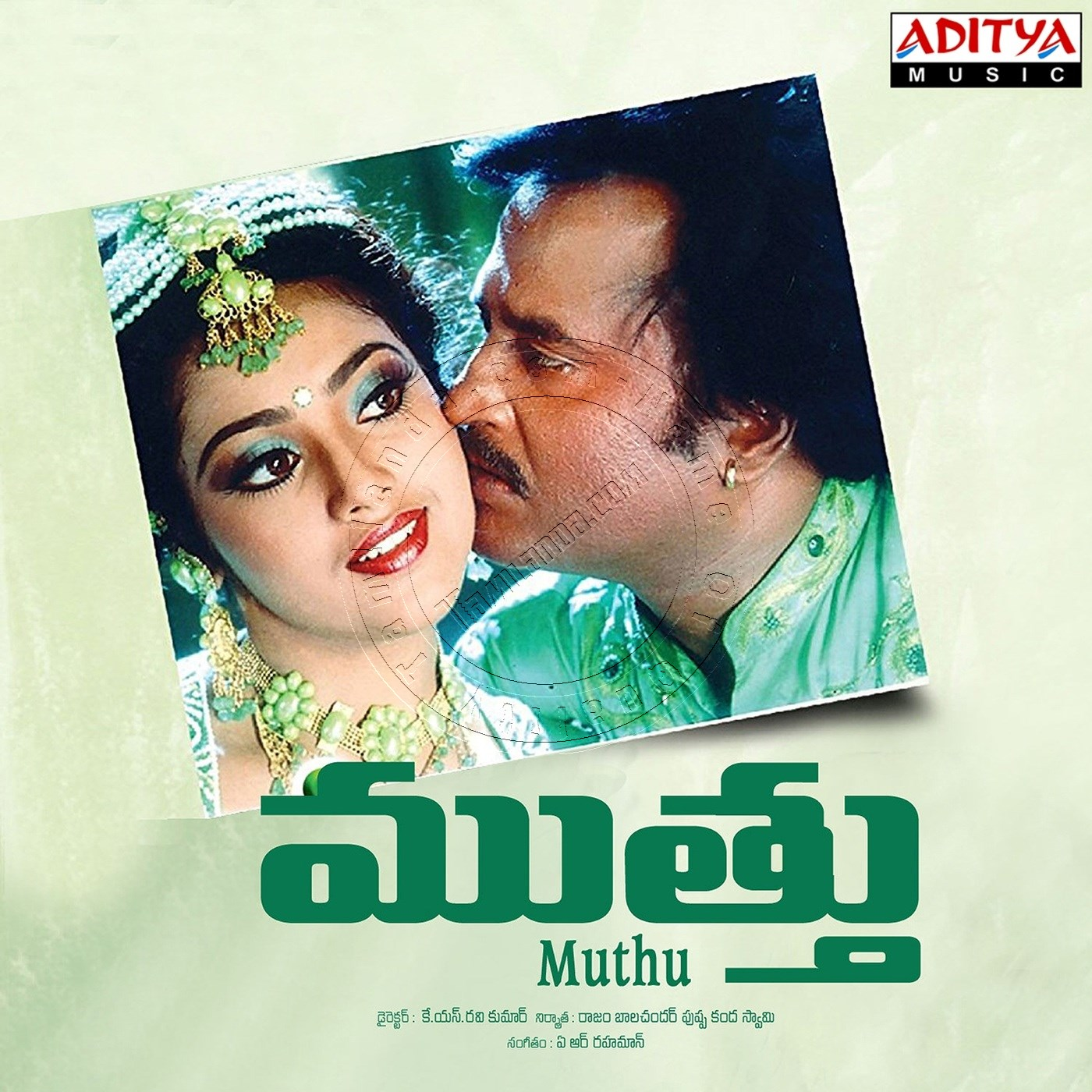 Muthu FLAC Songs