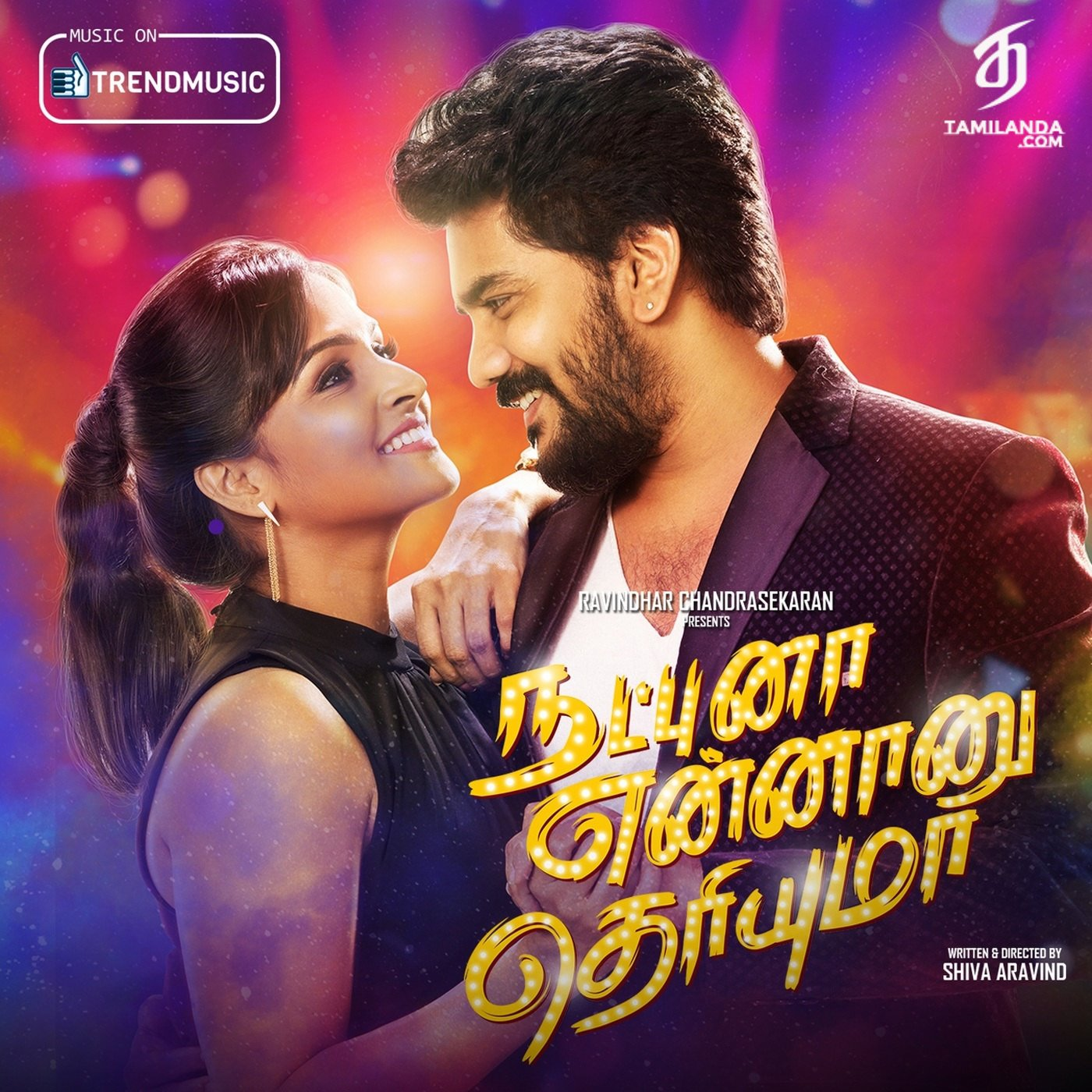 Natpuna Ennanu Theriyuma FLAC Songs