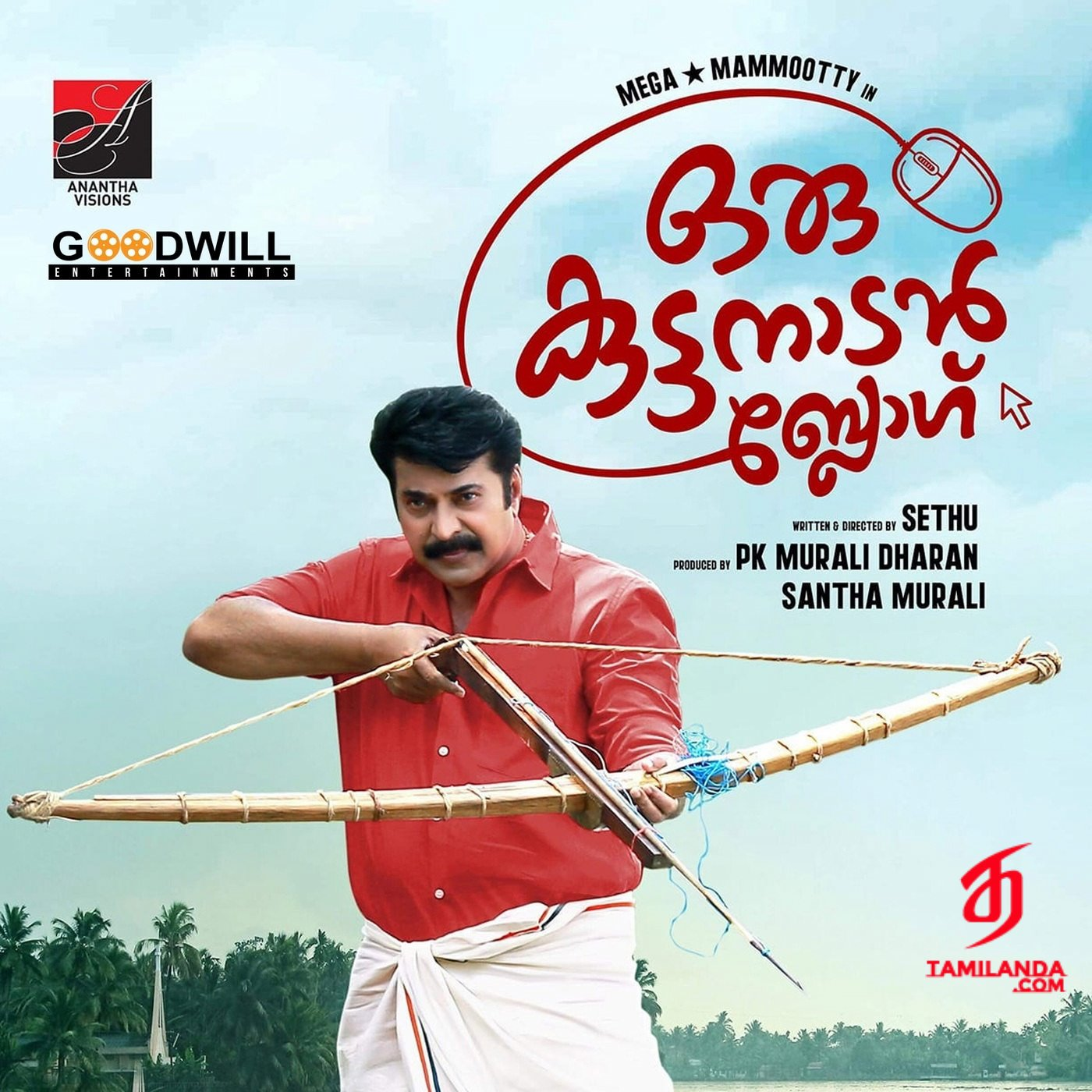 Oru Kuttanadan Blog FLAC Songs
