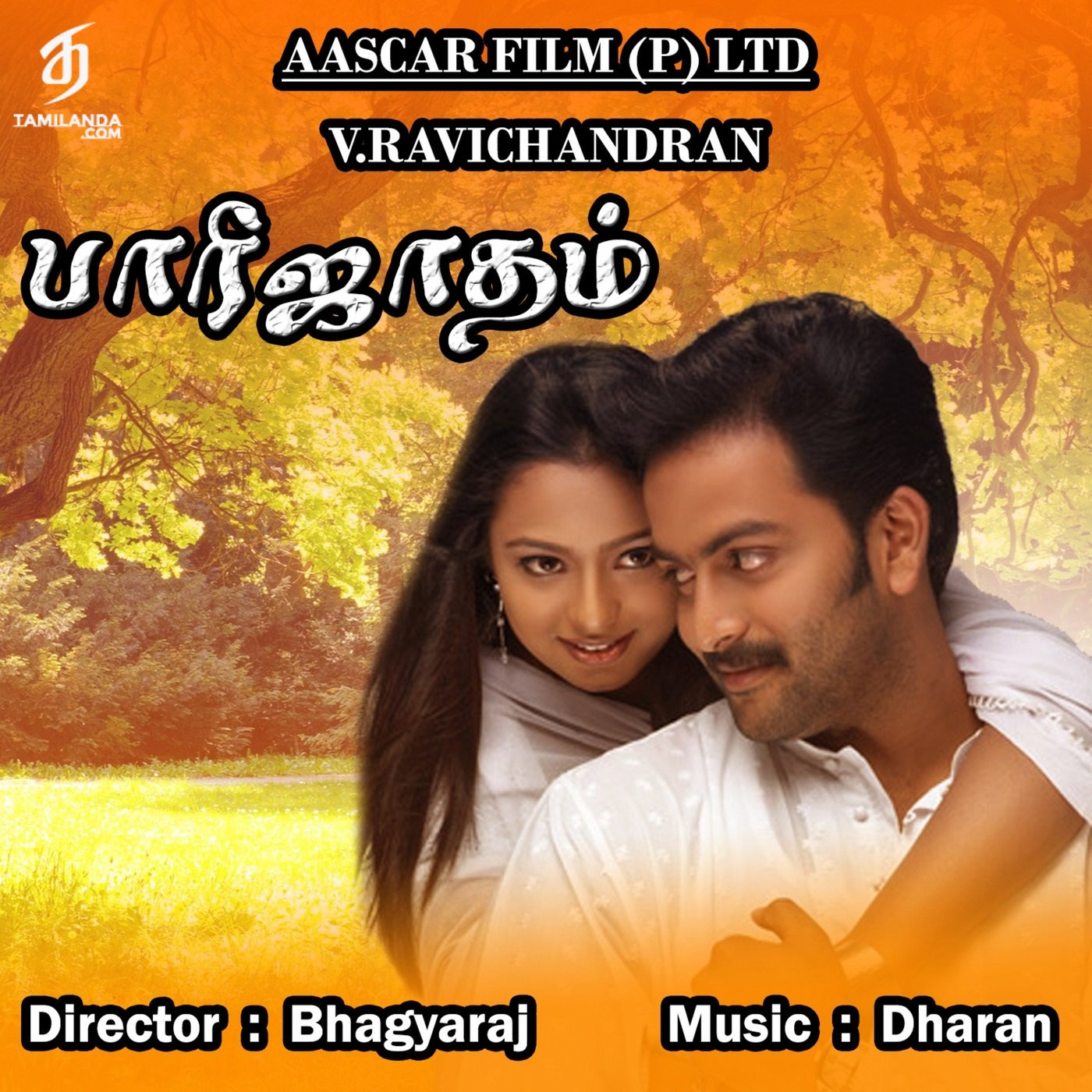 Parijatham FLAC Songs