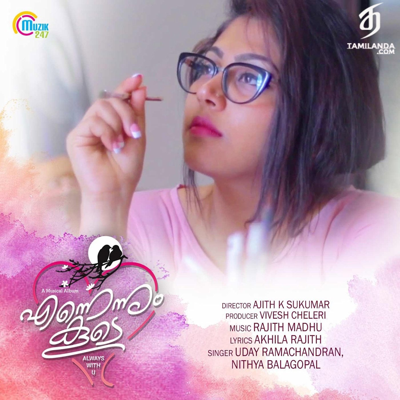 Raavoram (From Ennennum Koode) – Single FLAC Song