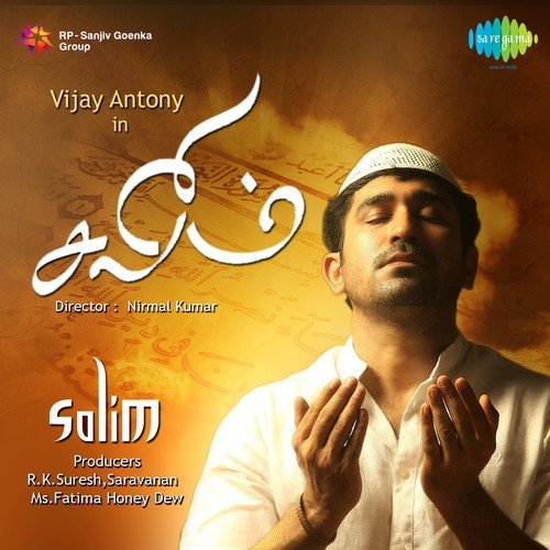Salim (Bonus Tracks+Dialogues) FLAC Songs