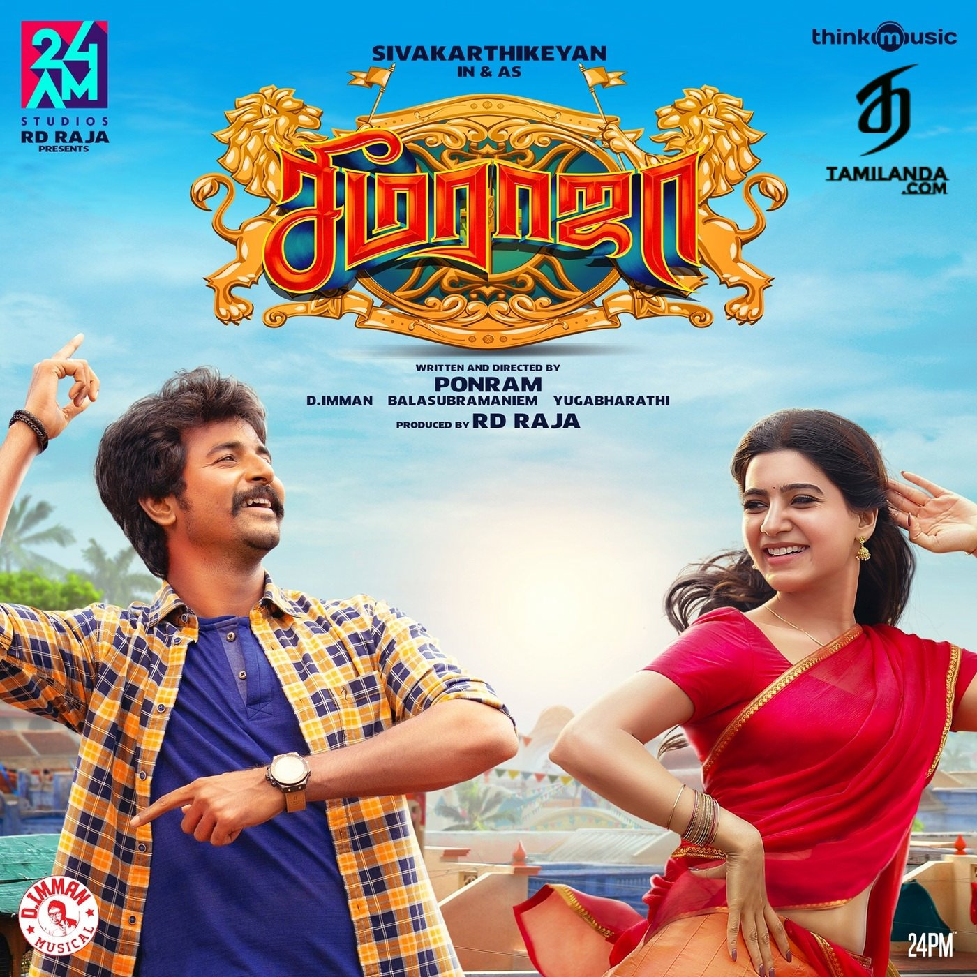 Seemaraja FLAC Songs