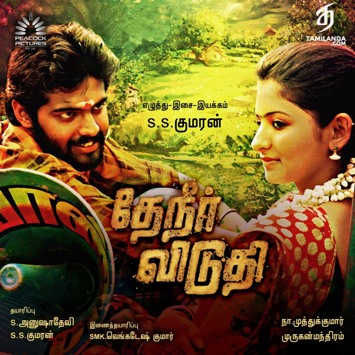 Theneer Viduthi FLAC Songs