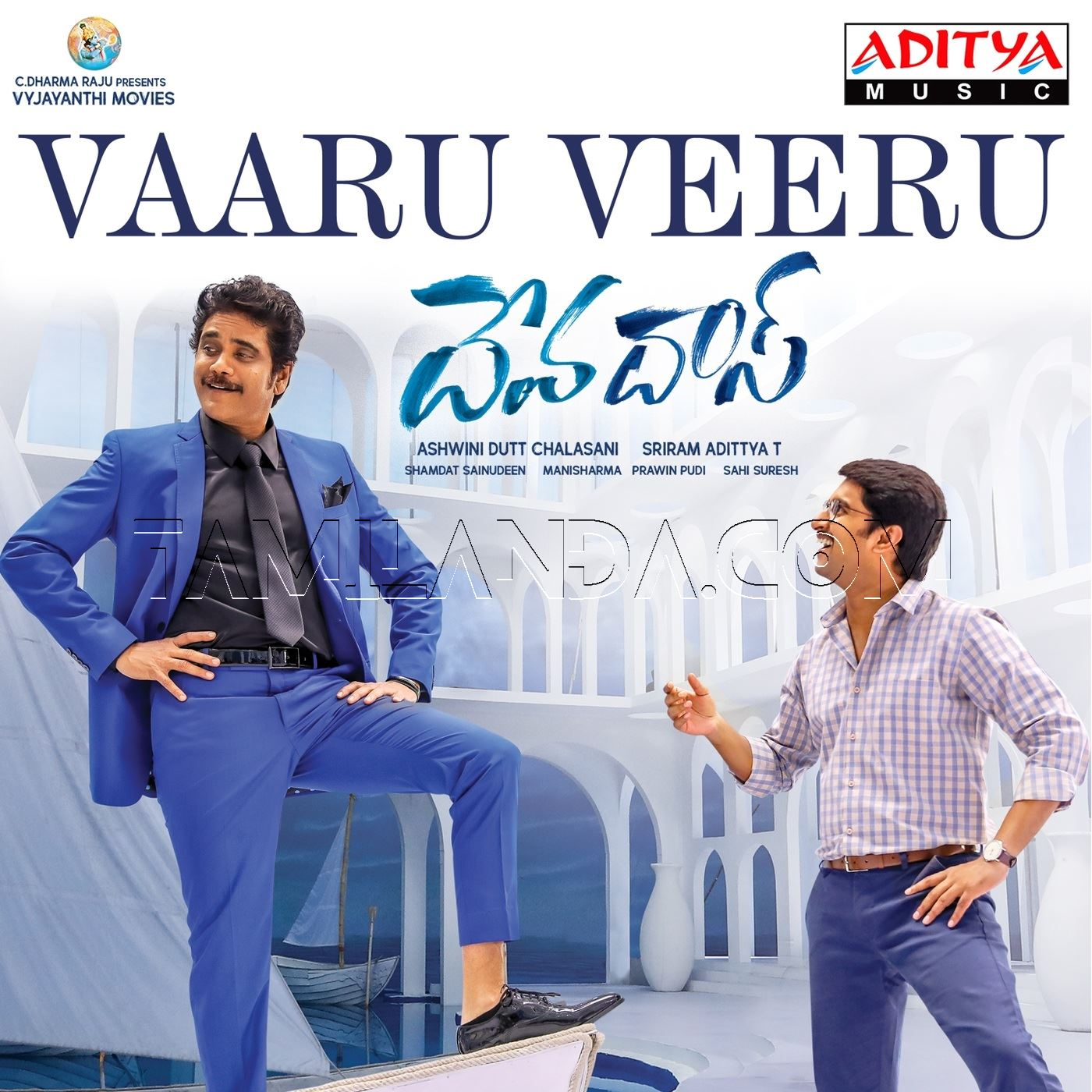 Vaaru Veeru (From Devadas) – Single FLAC Song
