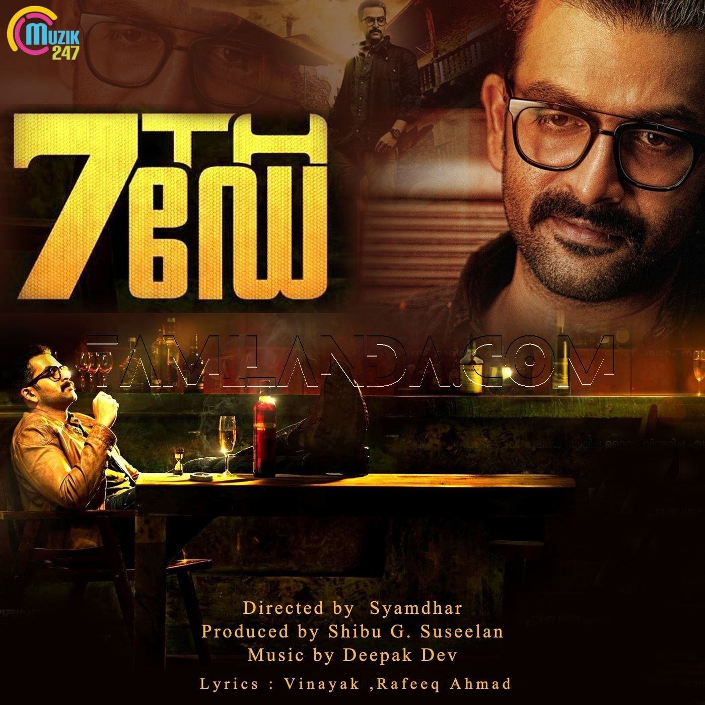7th Day FLAC Songs