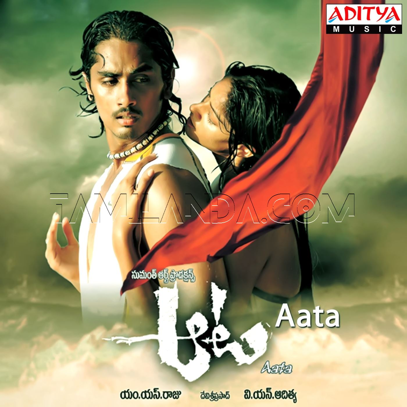 Aata FLAC Songs