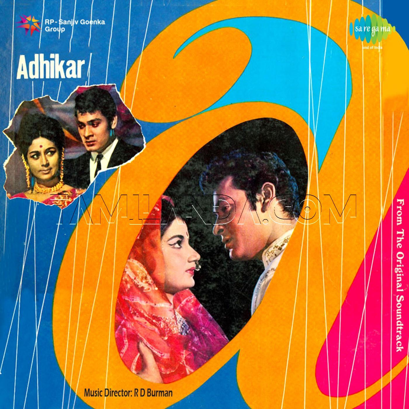 Adhikar FLAC/WAV Songs