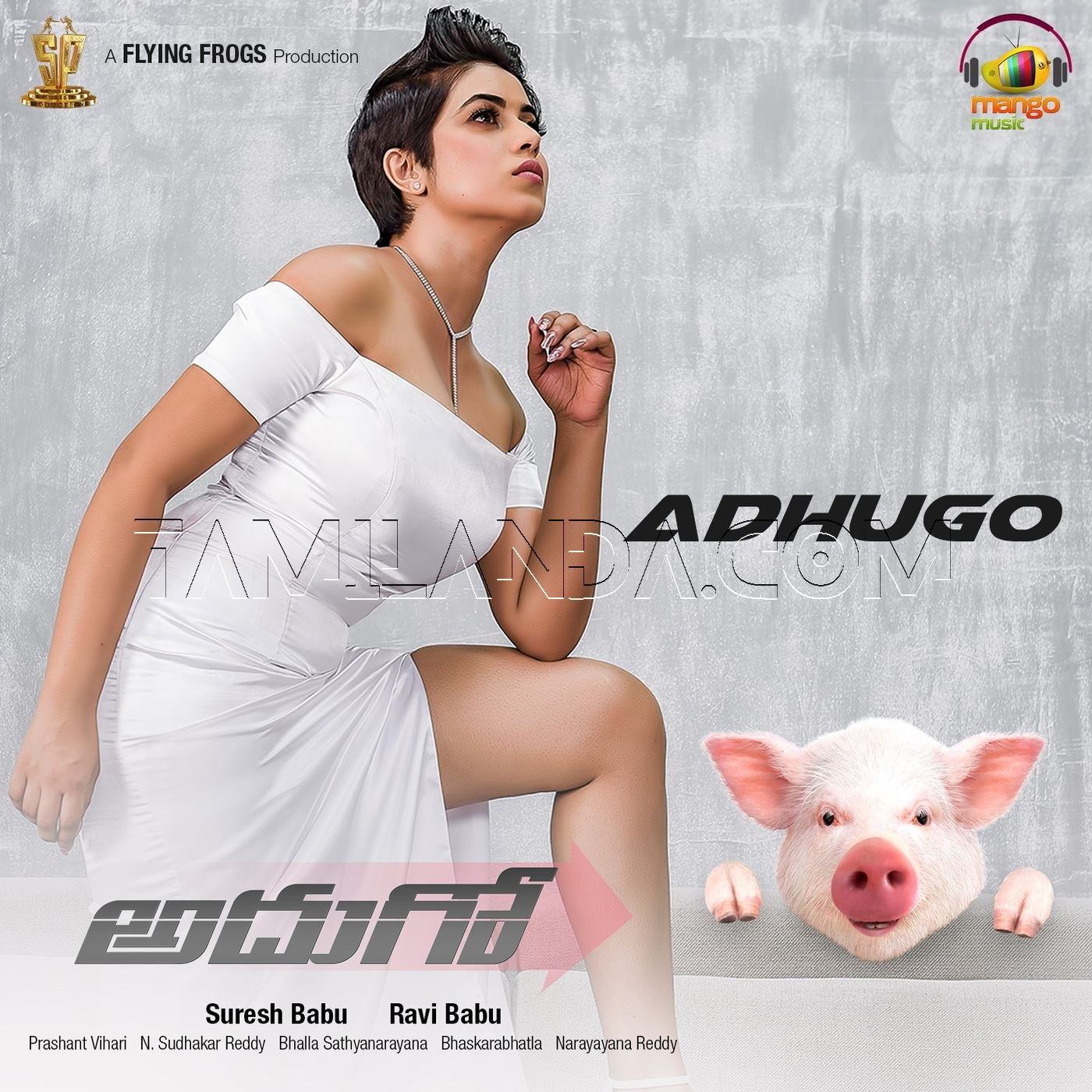 "Adhugo (From ""Adhugo"") – Single FLAC Song"