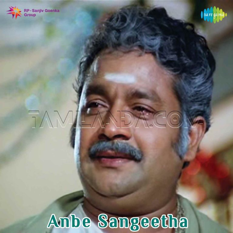 Anbe Sangeetha (Original Motion Picture Soundtrack) - EP