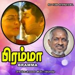 Bramma (Original Motion Picture Soundtrack)