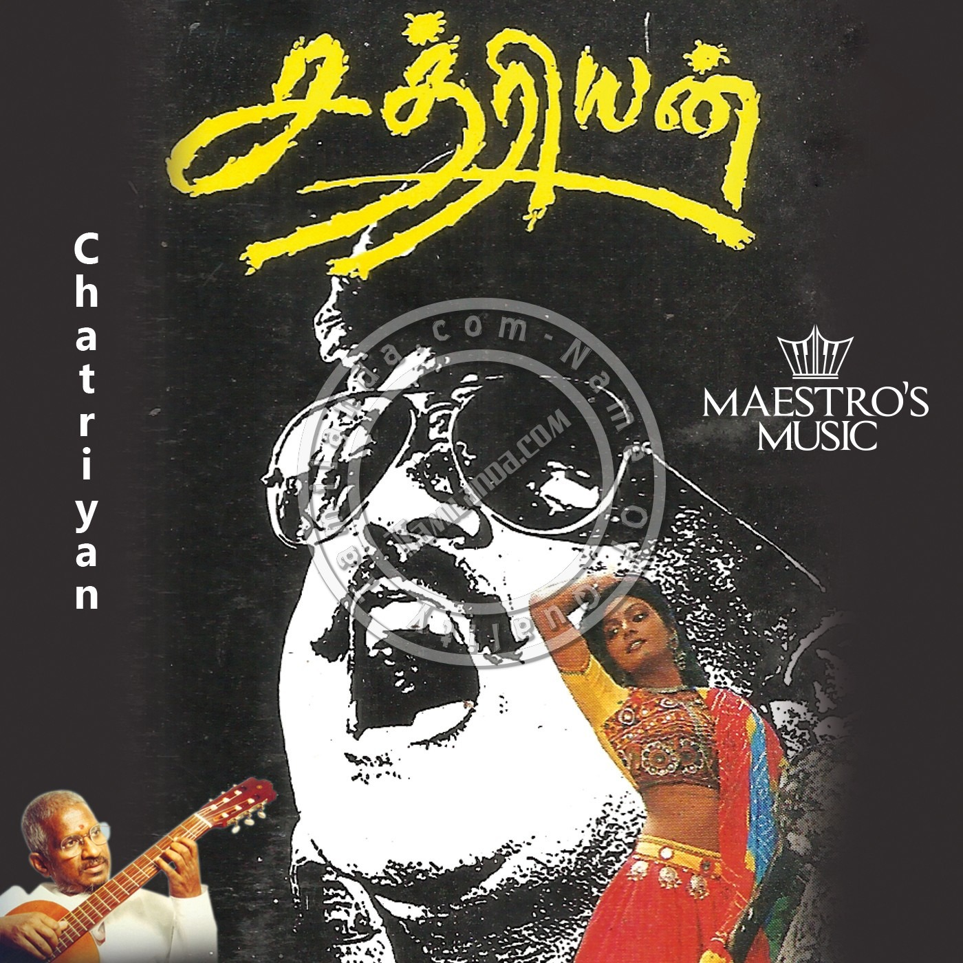 Chatriyan FLAC Songs