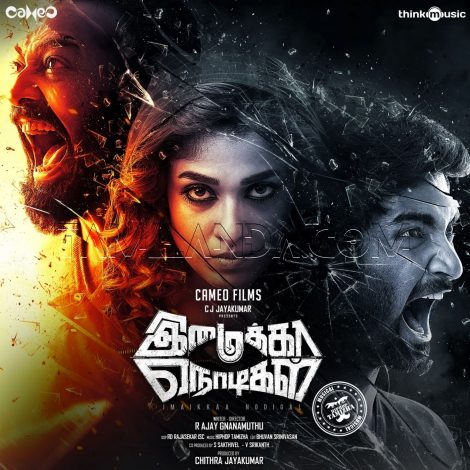 Imaikkaa Nodiyil (From Imaikkaa Nodigal) – Single FLAC Song (Bonus Track)