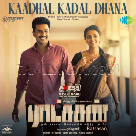 Kaadhal Kadal Dhana (From Ratsasan) – Single FLAC/WAV Song