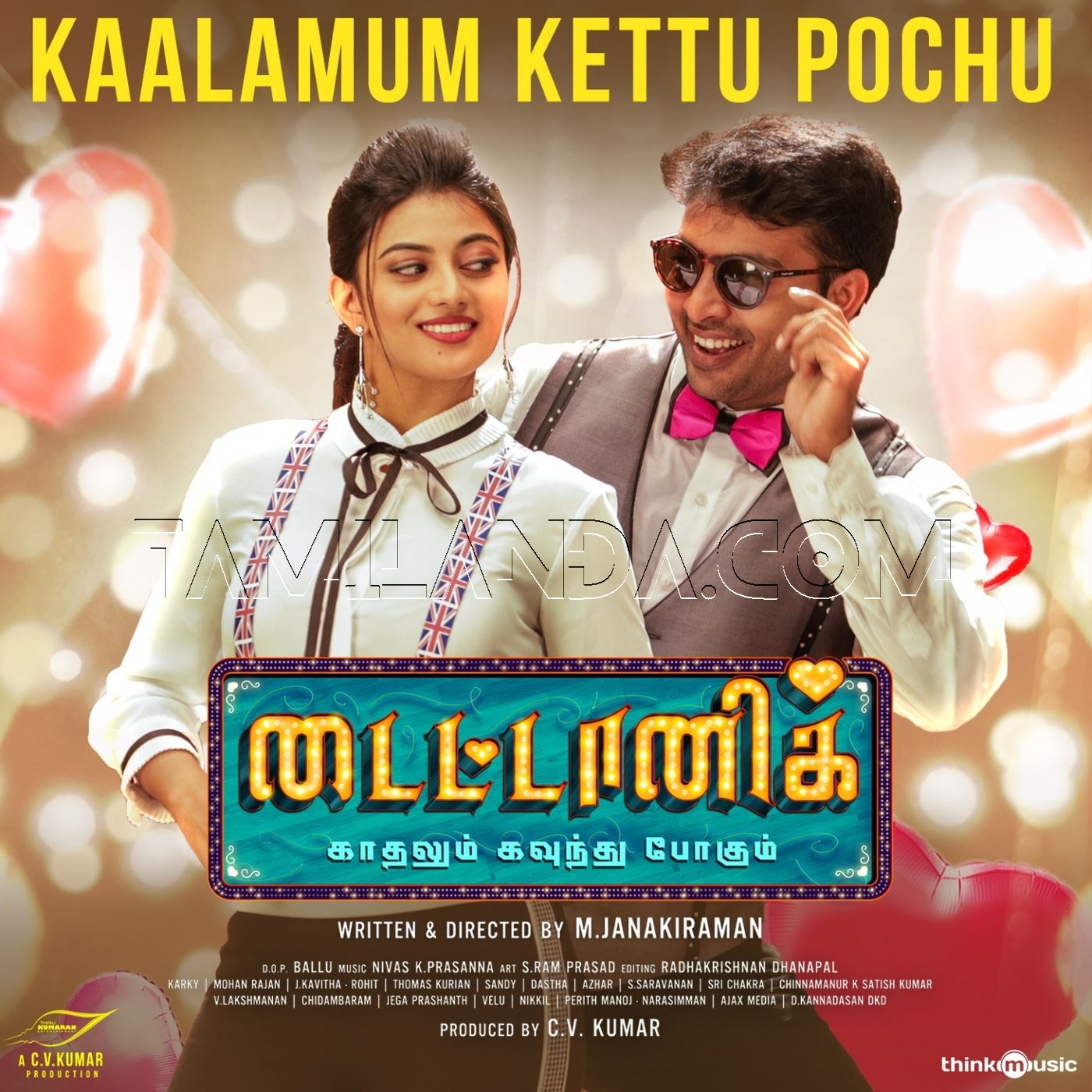 Kaalamum Kettu Pochu (From Titanic) – Single FLAC Song
