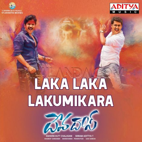Laka Laka Lakumikara (From Devadas) – Single FLAC/WAV Song