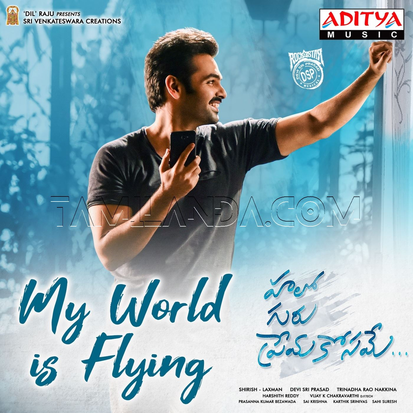 My World Is Flying (From Hello Guru Prema Kosame) – Single FLAC Song