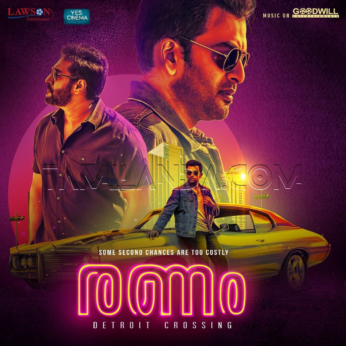 Ranam FLAC/WAV Songs